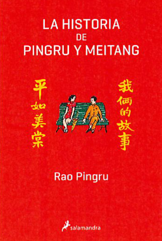 Resultado de imagen de HISTORIA DE PINGRU Y MEITANG